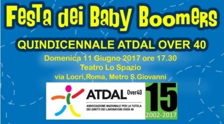 ATDAL 15th anniversary event banner 2017